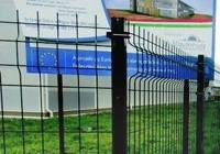Zártszelvény kerítésoszlop - ST20